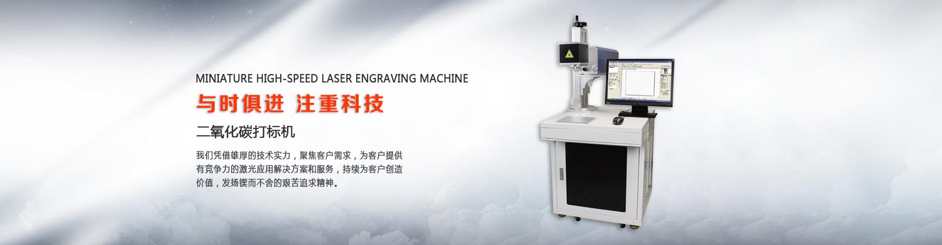 大型激光切割机